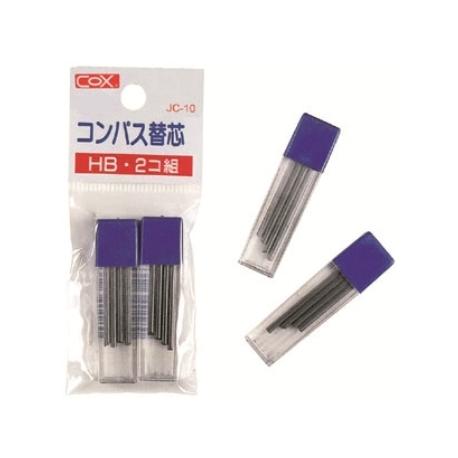 Pencil Lead Cox 2.0Mm Compass 2Pcs Sl-10