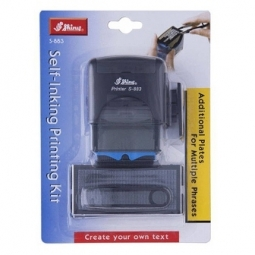 STAMP SHINY S883 PRINTING KIT ENGLISH BLACK
