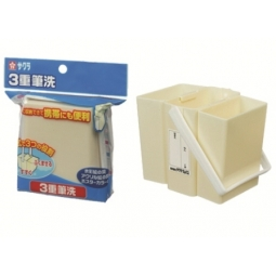 Brush Washer Sakura 3 Containers D1-Bca