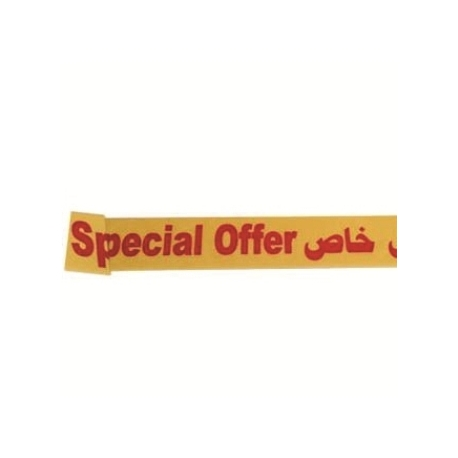 Adhesive Tape Offre Special 25Mmx66M 5201